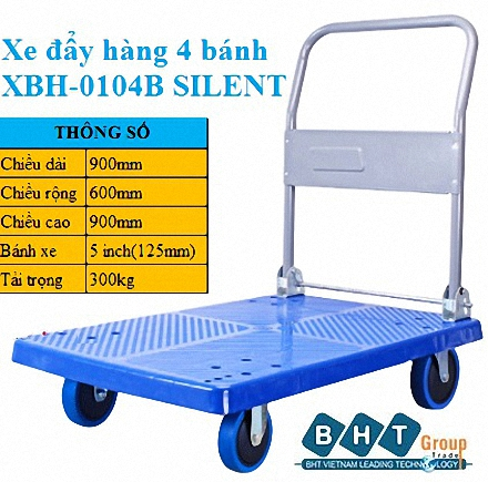 Xbh-0104b Silent